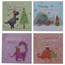 Dinosaur Glitter Christmas Cards - pack of 8