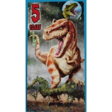 T-rex Birthday BADGE Card - AGE 5